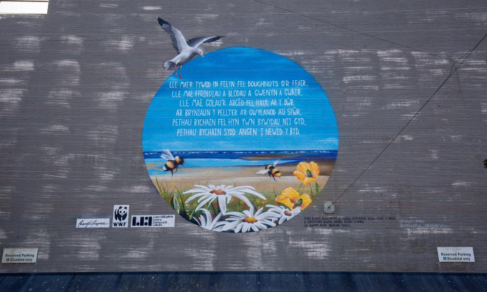 Earth Hour mural in Rhyl, North Wales